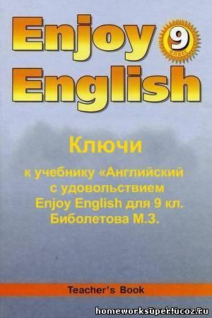 Гдз по Английскому 7 Класс Москва Просвещение